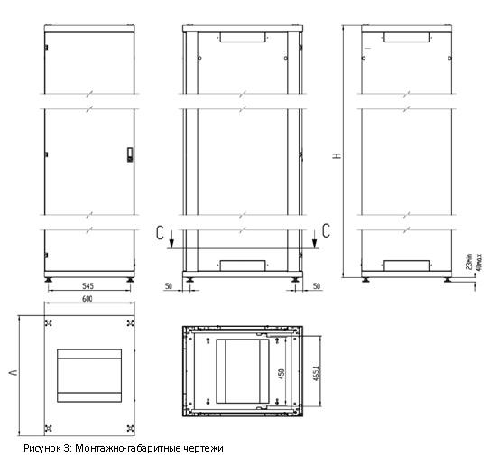 чертеж монтажного шкафа AESP